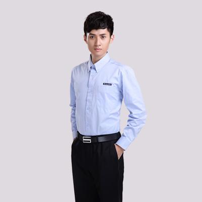 男士浅蓝长袖衬衫
