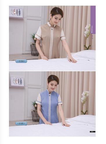 中式保洁服厂家